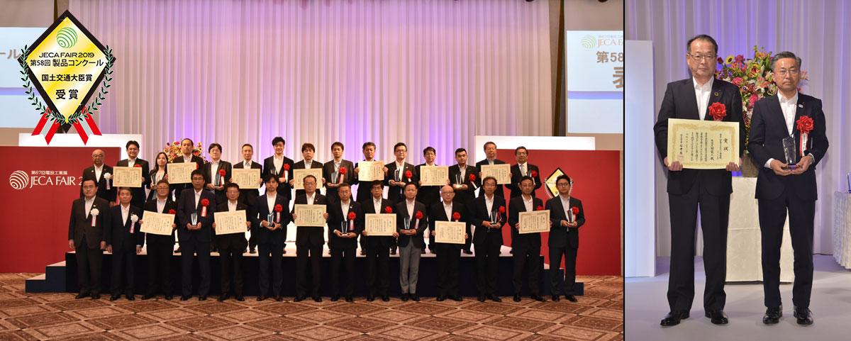 日本電設工業協会 国土交通大臣賞に関電工の「LPガス発電機(3kW)」が選ばれました